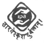 Institute of Public Assistance